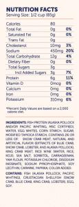 TO Crab Supreme:Jaiba Flake Style nutri-facts